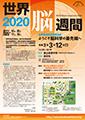 京都市ポスター